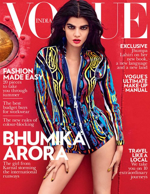 Iles Formula Women Featuring Yasmin Heinz, February Cover Vogue India
